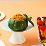 かぼちゃとコンビーフのディップ